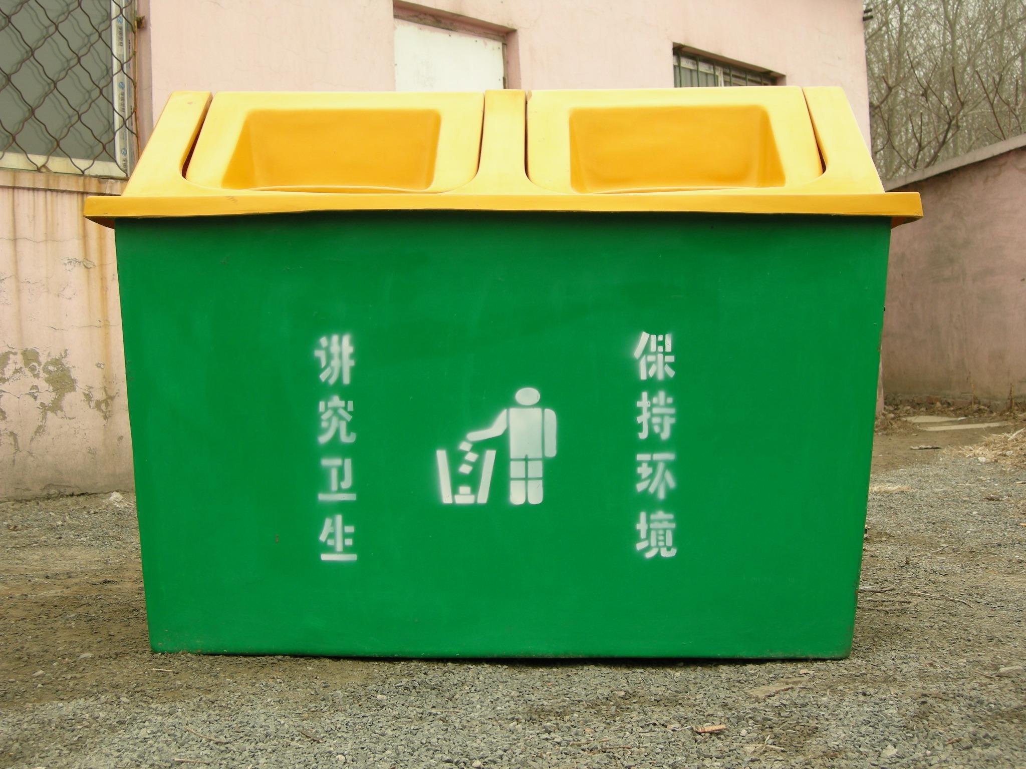 垃圾箱;;;     沈阳果皮箱